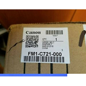CANON FM1-C721-000 UPPER BELT ASSEMBLY 208V (imagePRESS C60-C910 SERIES)